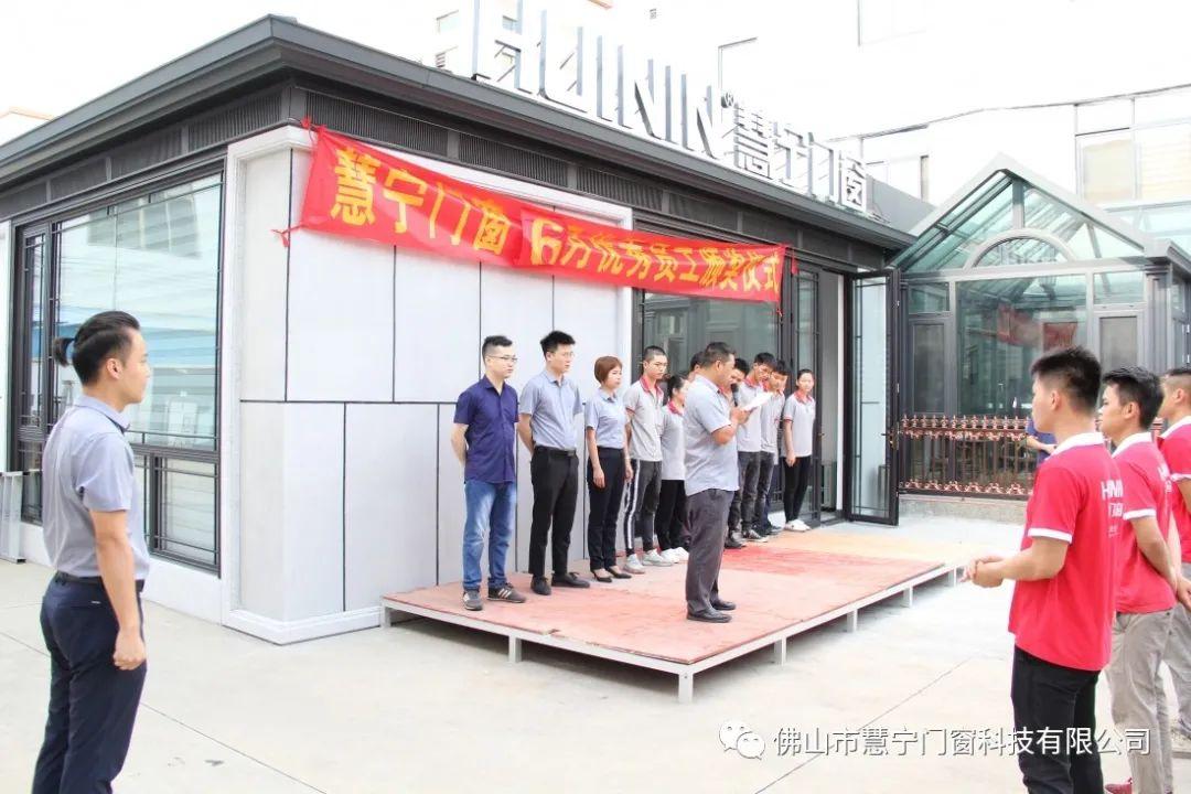 王永江先生公布获奖名单