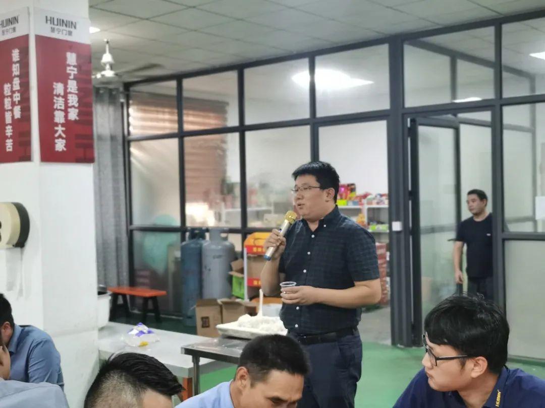总经理徐召礼同志代表公司管理层发表讲话